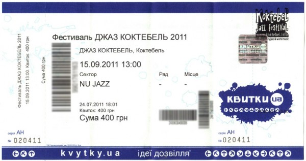Ура! Я еду на Jazz Koktebel 2011!